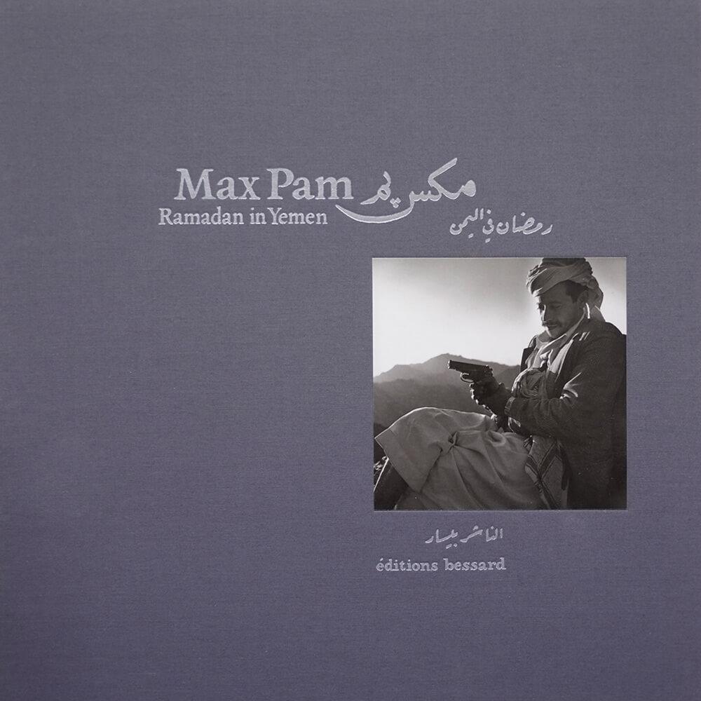 Ramadan in YemenMax Pam